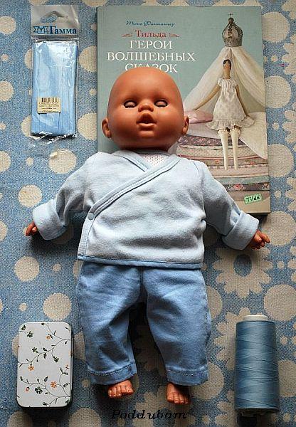 Одяг для ляльки своими руками